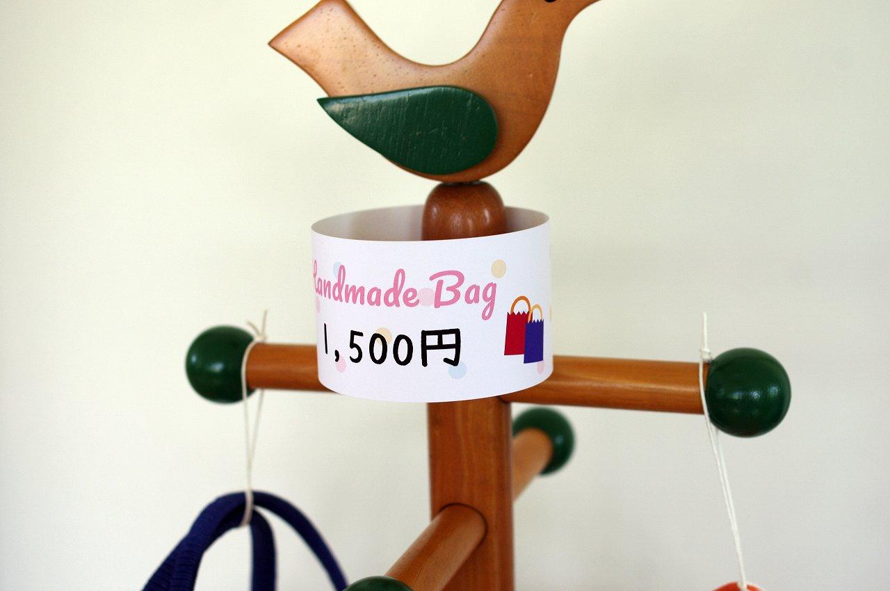 ハンドメイド・ショップ、オープン!!