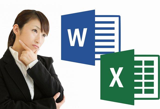 Word/Excel フリーレッスンあります