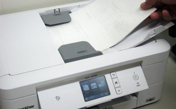 紙文書の電子化を着々と進めています