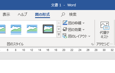 Word のタブ