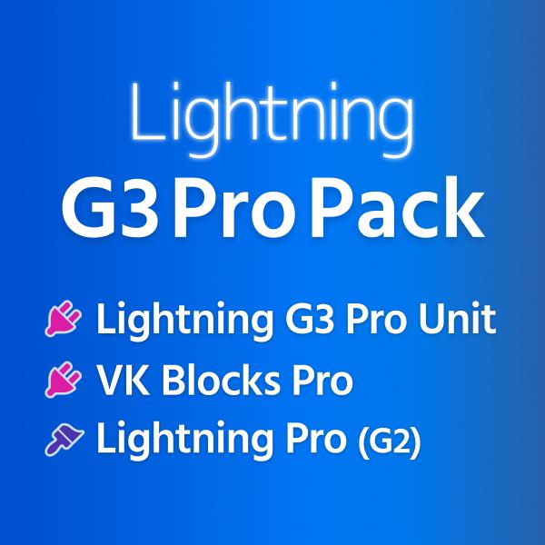 Lightning G3 Pro Unit / VK Blocks Pro