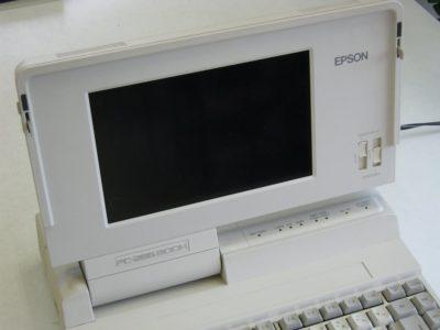 EPSON PC-286 BOOK ~ 子ども向けのおもちゃみたいな小さい画面