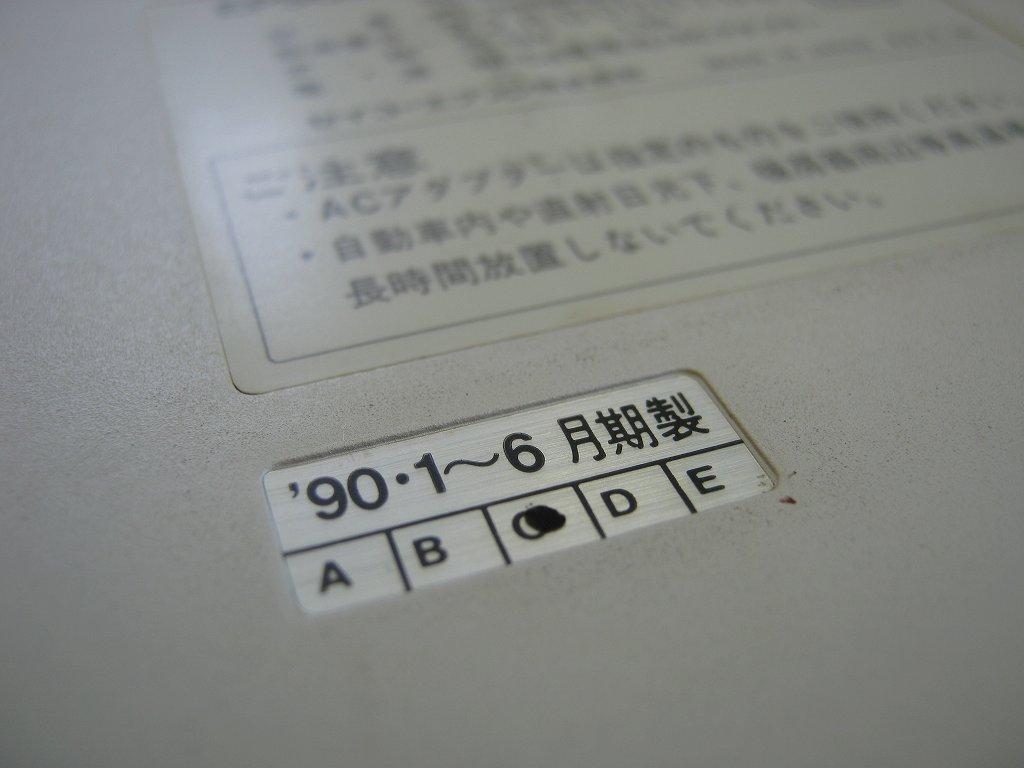 EPSON PC-286 BOOK '90・1~6月期製