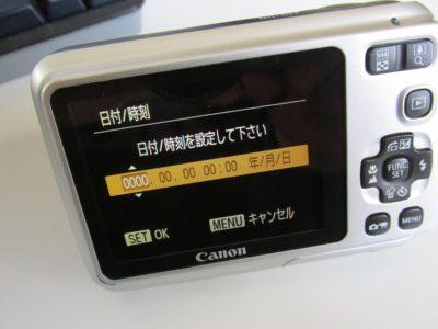 Canon PowerShot A495 - 日付/時刻を設定してください