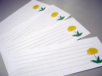 便箋を作りました